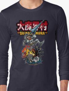 Daimakaimura Long Sleeve T-Shirt