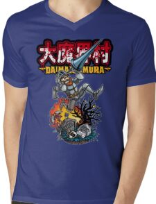 Daimakaimura Mens V-Neck T-Shirt