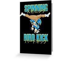 Street Fighter Chun-Li  Greeting Card