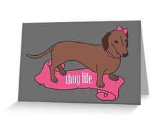 Thug Life - Vaguely Menacing Puppies with Bows #2 Greeting Card