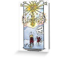 """Huzzah Huzzah"" Webcomic Starburst Greeting Card"