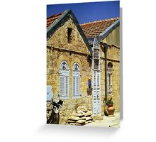 Nahlaot suburb in Jerusalem. Greeting Card