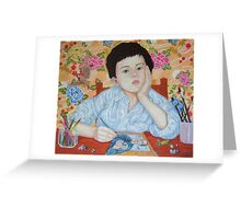 Double Take boy sketching Greeting Card