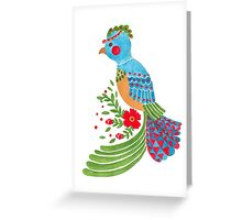 The Blue Quetzal Greeting Card