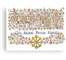Om Mani Pema Hung Canvas Print