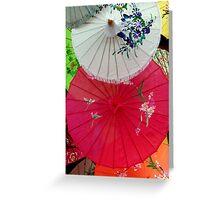 Parasols 1 Greeting Card