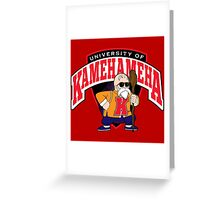 University of Kamehameha Greeting Card