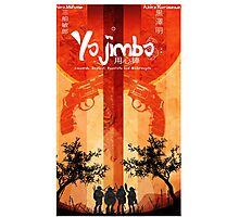 Yojimbo Feat. Teenage Mutant Ninja Turtles Photographic Print