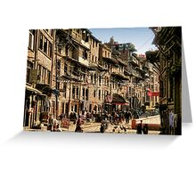 Thamel Gate Greeting Card