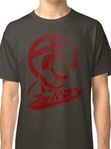 Suppaman Classic T-Shirt