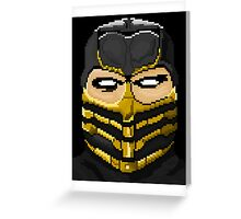 Scorpion Greeting Card