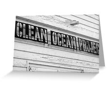 Clean Ocean Project Greeting Card