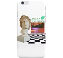 Macintosh Plus - Floral Shoppe iPhone Case/Skin