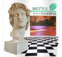 Macintosh Plus - Floral Shoppe Poster