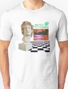 Macintosh Plus - Floral Shoppe Unisex T-Shirt