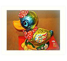 *Donald Duck Easter Gift* Art Print