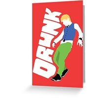 Ed Sheeran - Drunk (NO OUTLINE) Greeting Card