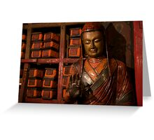Boddhisatwa Greeting Card