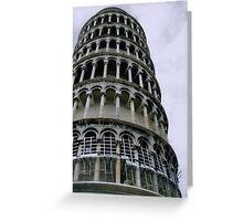 Pisa! Greeting Card