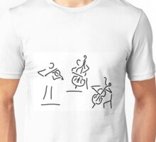 violinist cellist string player contrabass Unisex T-Shirt