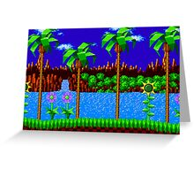 Green Hill Zone Greeting Card
