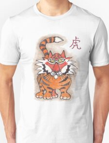 Chinese tiger Unisex T-Shirt