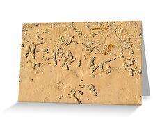 Sandscrit! Greeting Card