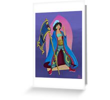 Princesses of Wrestling: Jasmine the Iron Sheikha Greeting Card