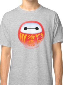 DARUMAX Classic T-Shirt