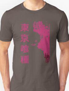 GHOUL LIFE V.2 T-Shirt