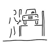vehicle mechanic car by lineamentum
