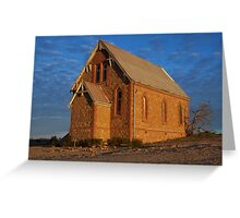 Raw Sandstone and God - Silverton NSW Greeting Card