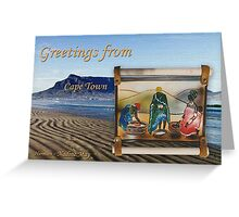 African domestic scene in Leather Greeting Card