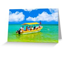 Hoist The Anchor - Boat in the Gulf Waters near Celestún Greeting Card