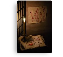 Sachiko Ever After Canvas Print