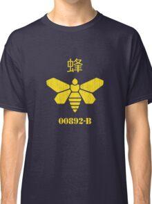 Methylamine (CH3NH2) [Distressed] Classic T-Shirt