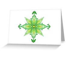 - Green star - Greeting Card