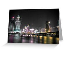 Grand Macau Greeting Card