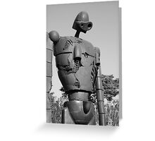 Lonesome Robot Greeting Card