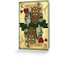 Big King Greeting Card