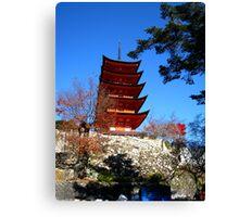 Miyajima 5 Tier Pagoda Canvas Print