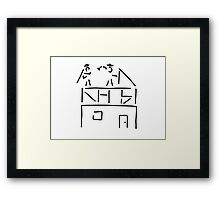 carpenter carpenter timber-frame construction Framed Print