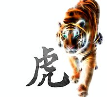 Fractalius Prowling Tiger by ArtisticCalm