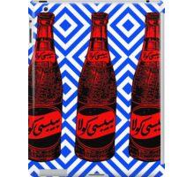 Coca Arabiana  iPad Case/Skin