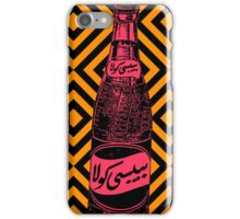 Coca Arabiana 0.2 iPhone Case/Skin