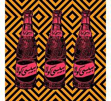Coca Arabiana 0.2 Photographic Print