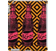 Coca Arabiana 0.2 iPad Case/Skin