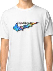 Tie-Die Sneak Classic T-Shirt