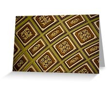 Chocolate and Lime Greeting Card