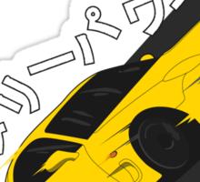 Mazda RX7 FD - Rotary Power (Yellow) Sticker